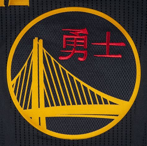 lot detail  andrew bogut game  chinese  year