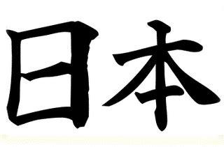 history  tattooing samurai yakuza  ink
