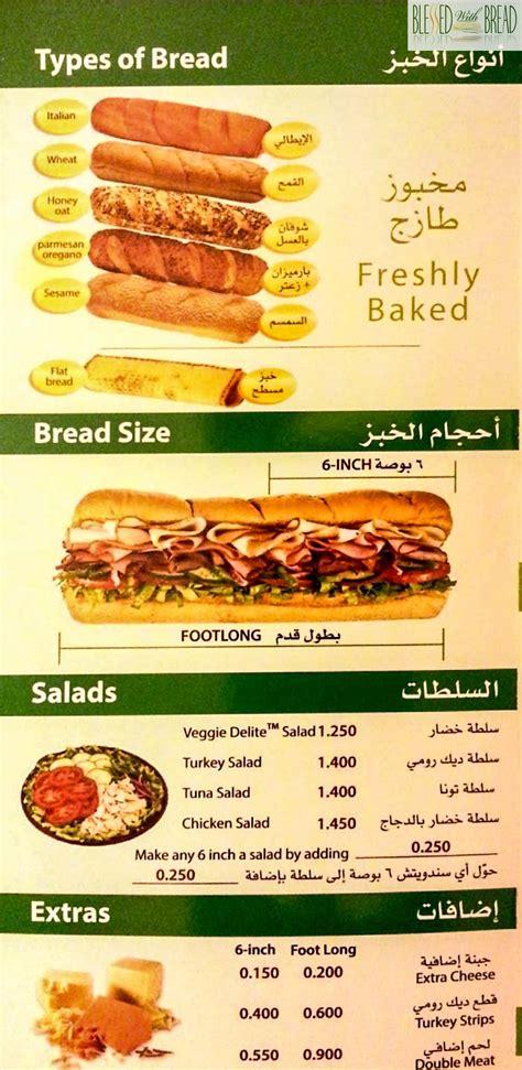 cuisine subway excellent subway kuwait menu card with cuisine subway