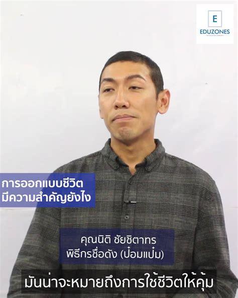 ENN ศูนย์ข่าวการศึกษาไทย - มหาวิยาลัยหอการค้าไทยเปิดสอน ...