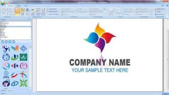 logo design software eximioussoft logo designer free and review