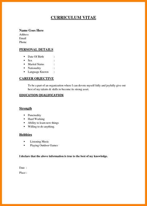 Simple Resume Model Pdf by 8 Simple Resume Model Janitor Resume