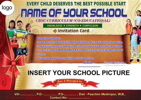 SIMPLE SCHOOL INVITATION CARD Picture Density