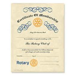 Rotary Club Certificate Template rotary customized certificate of membership rotary club