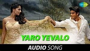 Rendu   Yaro Yevalo song - YouTube
