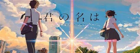 Dvd Of Kimi No Na Wa Your Name With Chineses Subtitles Cine Domingo Your Name Kimi No Na Wa