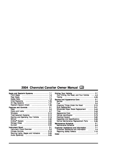 car repair manuals online pdf 2004 chevrolet cavalier spare parts catalogs 2004 chevrolet cavalier owners manual just give me the damn manual