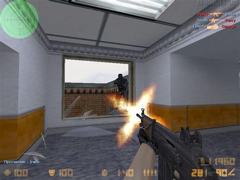 Скачать КС 1.6 HighSkill