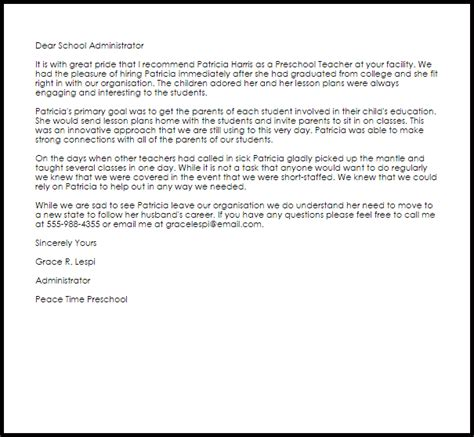 preschool teacher recommendation letter  letter