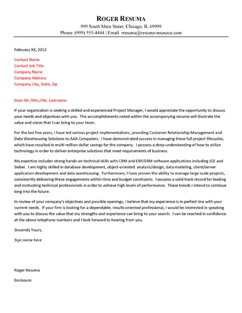 Project Manager Cover Letter No Experience by Technology Cover Letter Cover Letter Exles Cover