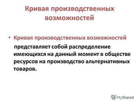 Альтернативные источники энергии и возможности их применения в России