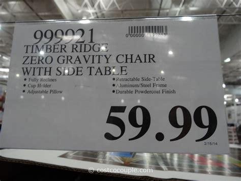 timber ridge zero gravity lounge chair