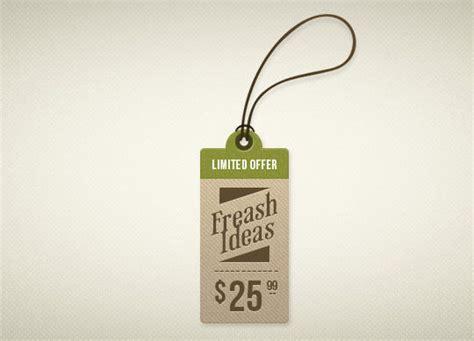 [ 포토샵 Sale Tag 소스 ] 쇼핑몰 매출을 증가시키는 세일 가격 텍(꼬리표) 포토샵 무료 소스
