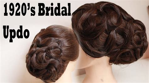 1920's inspired swirl bridal updo by yasmine alom   YouTube