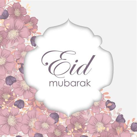 eid card ideas simple  easy eid cards   eid