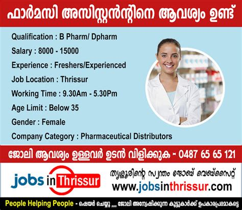 Pharmacy Vacancy by Pharmacy Assistant Vacancy In Thrissur