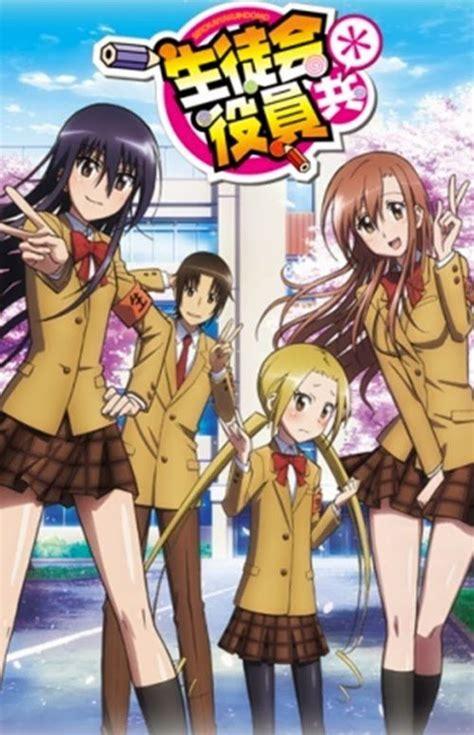 40 Anime Comedy Terbaik Link Part 1 40 Anime Comedy Terbaik Link Part 1 Juragan