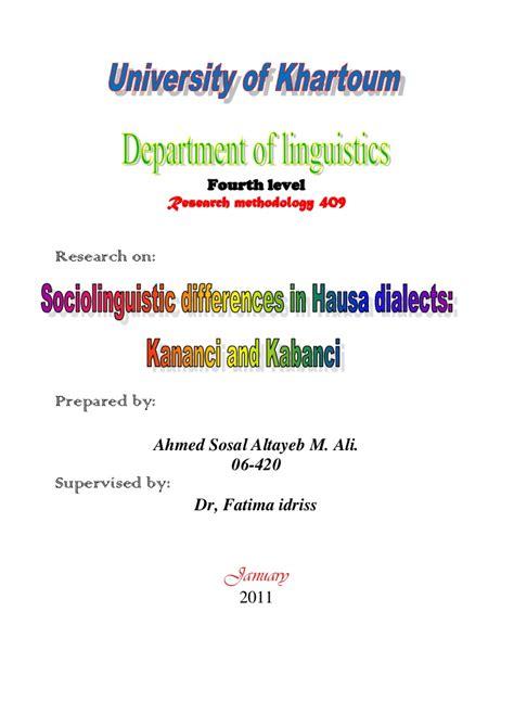 Ideal problem solving define descriptive essay define descriptive essay medical laboratory business plan in nigeria