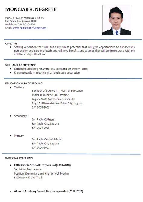 english teaching templates cv template exles writing a cv curriculum vitae