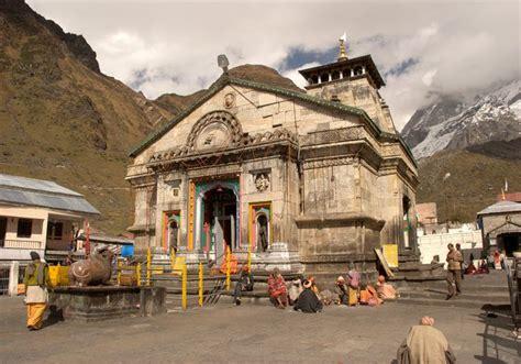 Kedarnath Temple, Uttaranchal Or Uttarakhand, Garhwal