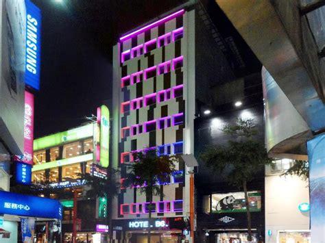 Best Price Beauty Hotels Taipei Hotel