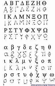 67 best greece for kids images on pinterest culture With where to order greek letters