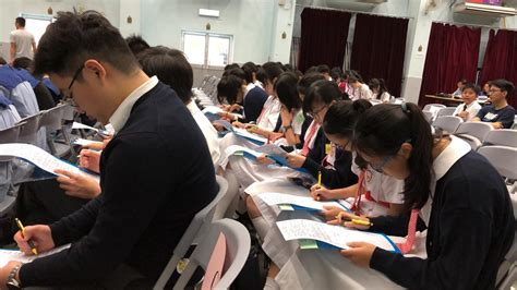 shine tak foundation hong kong secondary school quiz competition wtnkjsc