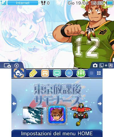 tokyo afterschool summoners icon template wakan tanka theme theme plaza