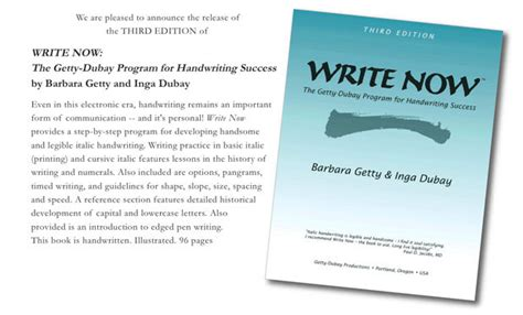 Book Write Now By B. Getty And I. Dubay