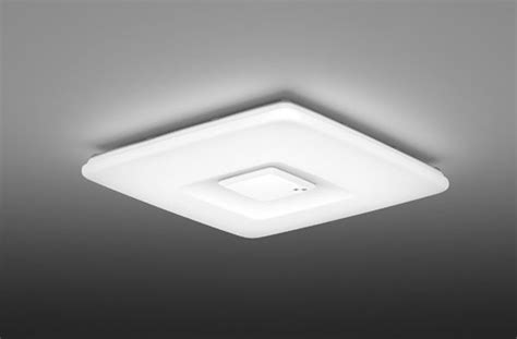 sharp creates automatic energy saving square led ceiling