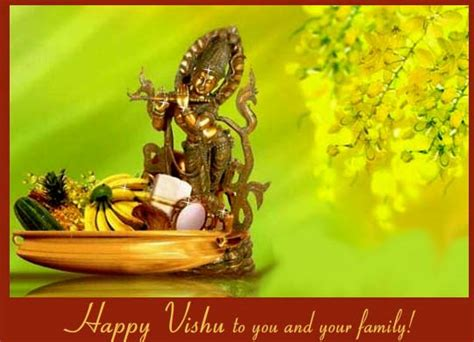 heartfelt happy vishu wishes  malayalam  year