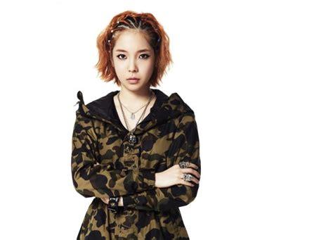 UJin Profile - KPop Music