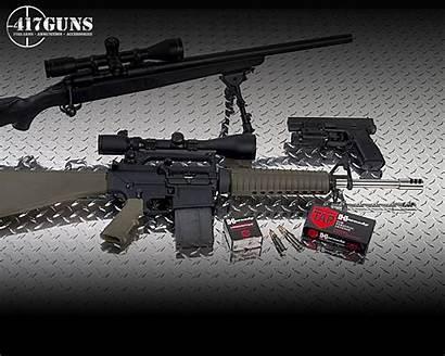Tactical Shotgun Desktop Wallpapersafari Code