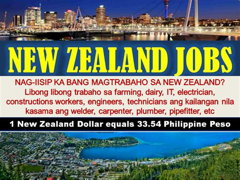 2016 june and july job orders approved by poea for new zealand