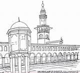 Coloring Architecture Islamic Iqra Books Wish sketch template