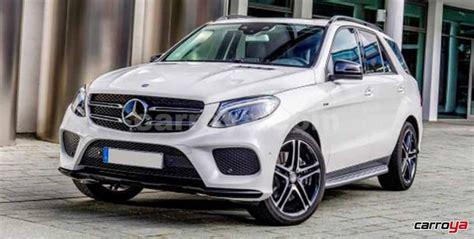 Resultado de la búsqueda para camioneta mercedes benz en venezuela. Mercedes Benz Clase GLE 500 2018 - Precio en Colombia