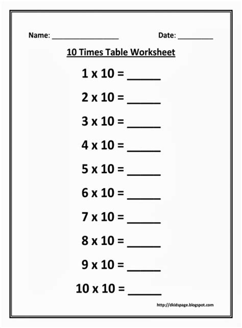 page 10 times multiplication table worksheet