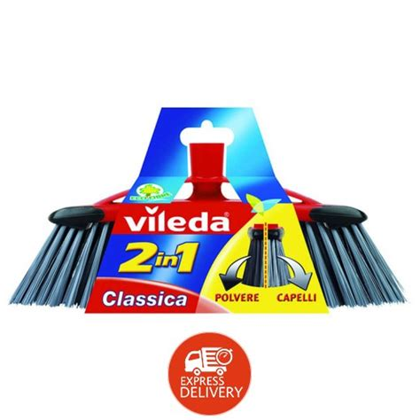 Vileda Universal Broom 12619 vileda 2 in 1 universal broom stick توصيل taw9eel