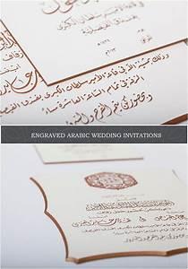 33 best dual language wedding invitations images on With wedding invitations dual language