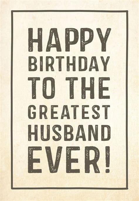Greatest Husband Free Birthday Card Greetings Island