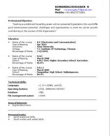 diploma mechanical engineering jobs in india professional cv format for freshers suggested gre analytical essay template heathfield
