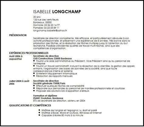 description d une chambre en anglais cv secretaire de direction exemple cv secretaire de