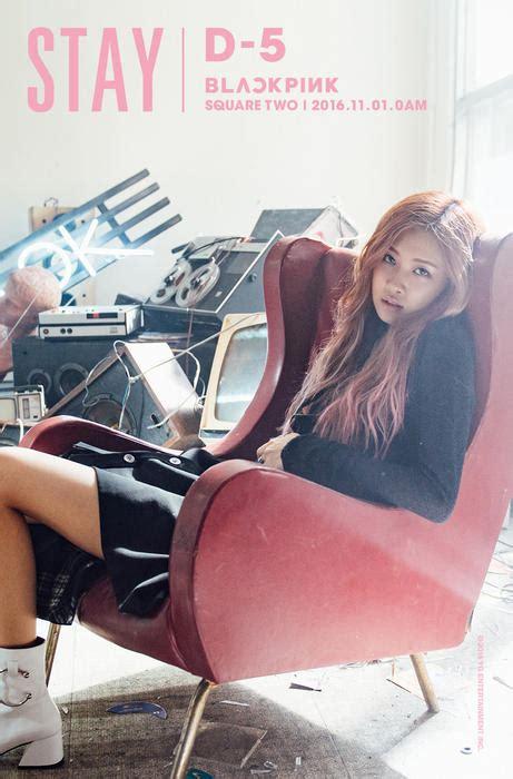 black pink reveal   song title release  teaser