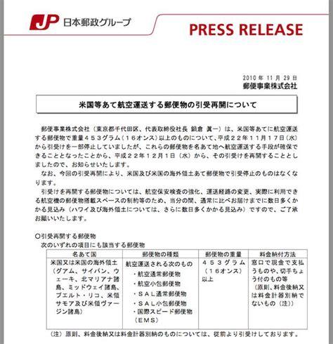 resume for japan proofreadingwebsite web fc2
