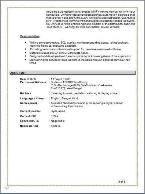 professional resume resume of mca 2 years of