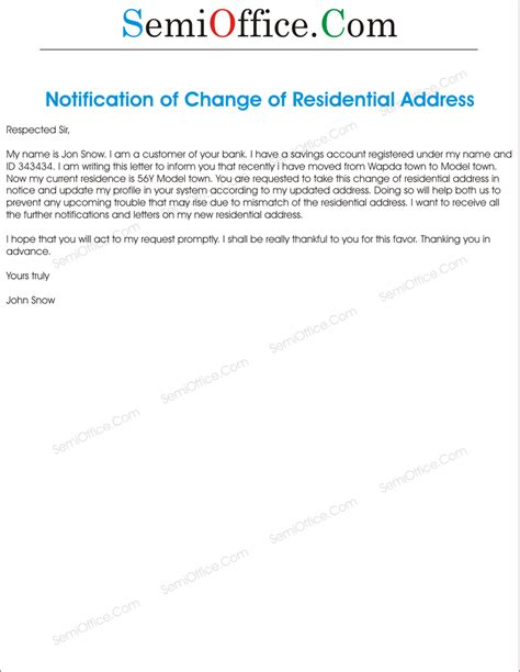 change  residential address letter sample semiofficecom