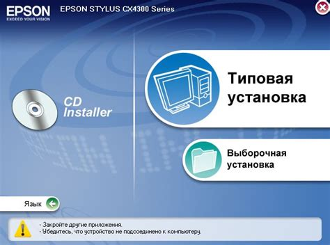 Stylus cx4300 printer pdf manual download. Update Program: Download Drivers For Epson Cx4300