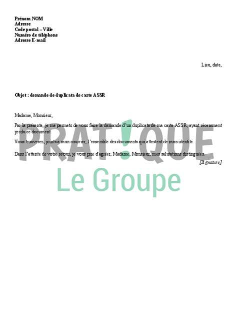 fourniture cuisine lettre de demande de duplicata de l 39 assr pratique fr