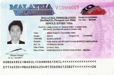 malaysia visa application    apply  malaysia