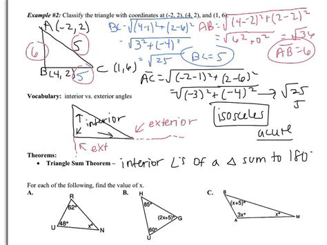 Triangle Sum Worksheets